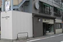 美容室/ル・コフレ(旭区高殿7)