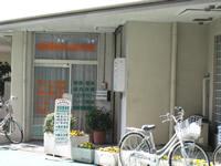 西岡鍼灸整骨院(城東区中央1)