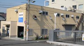 オフィス・倉庫(城東区鴫野東)