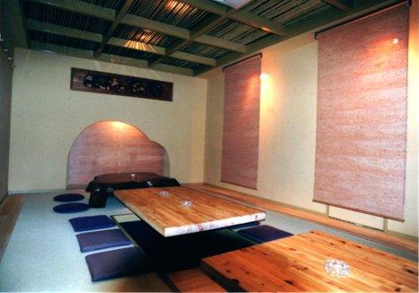 東濃ヒノキの居酒屋